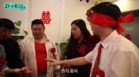 舒子创业纪录片 第一季 第十七集