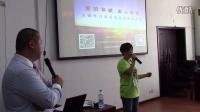 庞峰培训课程之心智激励学员分享