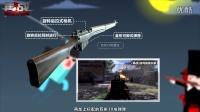 《再战》搞笑FLASH视频演义二战名枪