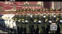 中国抗战阅兵在即 揭秘哪些国家领袖将出席