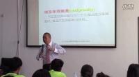 庞峰培训课程之目标设定