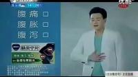 【高清】康满家康恩贝广告集锦_标清