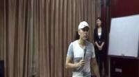 教练技术王佳老师超级薇赢销-第19课