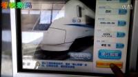 取互联网火车票订票