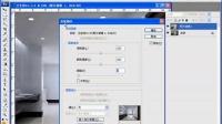 CAD室内设计教学视频 ps室内设计教学视频
