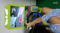 视频: 塞车机儿童环游游戏机新款小型投币模拟娱乐机
