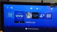 国行PSV、PS4评测 一图看懂与海外版区别 _电视游戏_TV.DUOWA