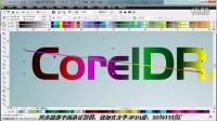 CDR案例视频 CDR海报案例-创意灯箱广告