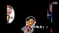 宋小宝、赵四、刘能爆笑斗地主,笑死了! 恶搞