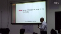 庞峰培训课程之沟通技巧