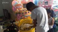 投币棉花糖机三代视频   卡卡星游艺出品13724069606