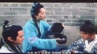 聊斋志异之阴阳判官 国语_超清_标清