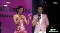 2013洲际小姐深圳总决赛-熟女倾情洲际夜02-0002
