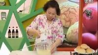 【楊桃美食網】餐包變菠蘿麵包_标清