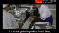 SLBM法式奶香面包成型机组