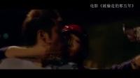 """优酷全娱乐 2015 8月 白百何亲遍男神 成新一代""""集邮女"""" 150815"""