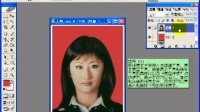 PS数码照片处理大全-实例4 证件照片-3ps