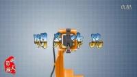 明天制作-会声会影X6模板-仿AE工业机器人手臂标志展示LOGO效果