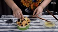 R酱的不务正业小厨房—蓝莓面包布丁