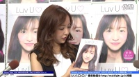 150814 MAiDiGiTV 板野友美 Tomomi Itano 10th ANNIVERSARY PHOTO BOOK 「Luv U」発売イベント 1