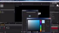 AE教程:AK用浮动噪点和element3D制作logo