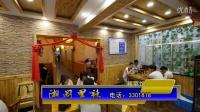泾川唯一被曝光的美女餐厅,不看太遗憾了