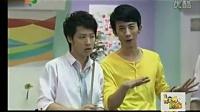 李天腾与赵小宝第一季第8集大赢家