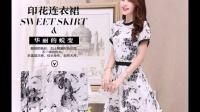 2015韩版夏季短袖女修身连衣裙