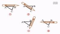 八年级数学上册第11章 三角形11.2 与三角形有关的角_三角形内角和flash演示