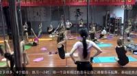 广州罗兰钢管舞教练培训学校——即兴编舞课堂训练 西瓜影院看片app下载相关视频
