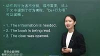 [数词英语]【汇总英语初中总结】语法:v数词中考计算练习题初中化学图片