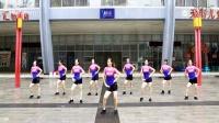重庆葉子广场舞健身操 爱大了受伤了广场舞 音乐MP3免费下载
