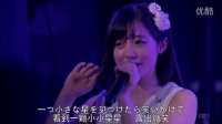 桥本环奈「Littele Star」LIVE  中文字幕