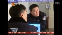 河北警方侦破一特大网上赌博案 涉赌资金2500多万