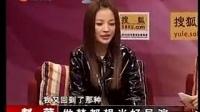 关于赵薇官网的娱乐新闻