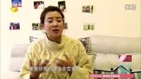 《变形计2015》崔晋母子痛不欲生要自杀 00 58