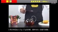 水果茶热饮系列-夏威夷风情