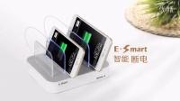ECOLA宜客莱E-DOCK智能4口充电站