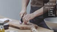 林依轮 创食计 - 波士顿龙虾意面&焦糖烤布丁