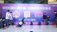 正军 石林 vs 代军 浩泽丨B 2v2 16进8丨WIB x WDG东北赛区