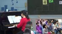 深圳2015优质课《好孩子要诚实》花城版小学音乐一年级下册-深圳小学:严明婉