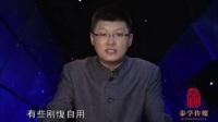 腾飞五千年之汉末三国第43期:小诸葛辅政