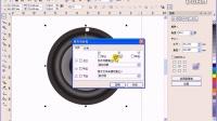 CDR平面设计教程 cdr绘制插画 cdr立体字设计 响潮流插画设计