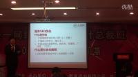 王阳阳老师授课现场-网络营销培训