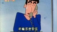 第0779话 小美跟阿吉的出差闹剧