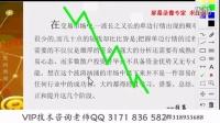 【短线交易必学】KDJ及MACD指标应用【炒白银原油现货投资交易技巧学习视频】