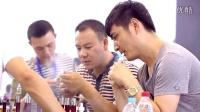 北京国际电子烟展会 北京传祺伟业国际贸易公司 LEE VAPE 电子烟体验店