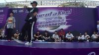 视频: Hiphop 32进16|舒婷 VS 韦伯 |百信QQ炫舞OOAK舞林争霸