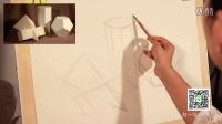 素描基础教程几何结构三个几何石膏组合【我是美术生】