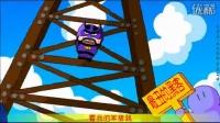 Flash动画片《 大话三国 》之黑客_视频标清